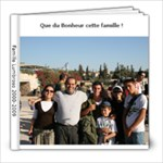 Famille Lumbroso 2000-2009 - 8x8 Photo Book (20 pages)