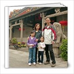 China 1 - 8x8 Photo Book (30 pages)