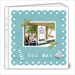 Koh Mak I - 8x8 Photo Book (30 pages)