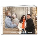 Korea 2 - 9x7 Photo Book (20 pages)