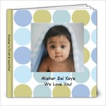 akshar sai koya - 8x8 Photo Book (20 pages)