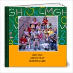 yearbook - 8x8 Photo Book (20 pages)