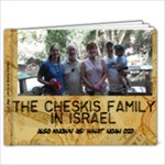 Israel Trip - 9x7 Photo Book (20 pages)
