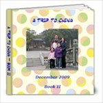 China Trip 2 - 8x8 Photo Book (30 pages)