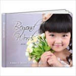 China Studio Formal 2 - 9x7 Photo Book (20 pages)