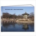 Korea and HK - 9x7 Photo Book (20 pages)