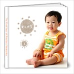 My Baby 1st  year book - 8x8 Photo Book (39 pages)