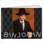 binjomin s bar mitzvah - 9x7 Photo Book (20 pages)