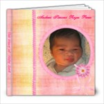 Baby Andi 1st year - 8x8 Photo Book (20 pages)