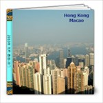 HongKongMacao - 8x8 Photo Book (20 pages)