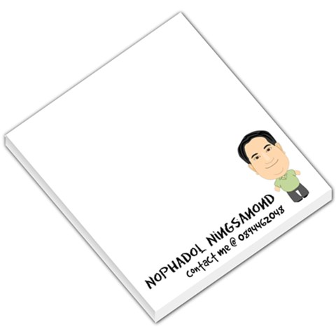 Dad Memo By Vipavee Ningsanond   Small Memo Pads   Glh4yl9qgfkz   Www Artscow Com