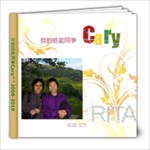 Cary to Rita - 8x8 Photo Book (20 pages)
