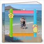 Hawaii 2010 - 12x12 Photo Book (20 pages)