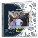 Teacher Zhang - 12x12 Photo Book (20 pages)