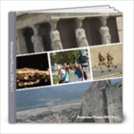 Greece 1 - 8x8 Photo Book (39 pages)