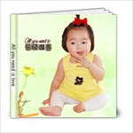 Sunny - All you need is love - 6x6 Photo Book (20 pages)