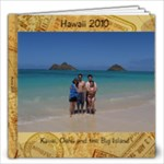 Hawaii - 12x12 Photo Book (40 pages)