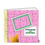 Girl s Puzzle book _4x4 - 4x4 Deluxe Photo Book (20 pages)