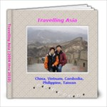 Travelling Asia - 8x8 Photo Book (20 pages)