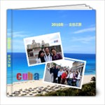 2010 古巴之旅b - 8x8 Photo Book (39 pages)