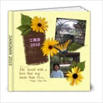 JIANGNAN 2010 - 6x6 Photo Book (20 pages)