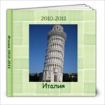 Italy2 - 8x8 Photo Book (39 pages)