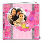 2010 - 8x8 Photo Book (20 pages)