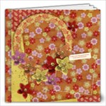 Floral/Oriental 12x12 Album, template - 12x12 Photo Book (20 pages)