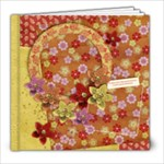 Floral/Oriental 8x8 Album, template - 8x8 Photo Book (20 pages)