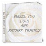 ESTHER YEHUDIS - 8x8 Photo Book (20 pages)