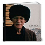 Dad s Russia II - 8x8 Photo Book (39 pages)