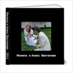 Mim svatba - 6x6 Photo Book (20 pages)