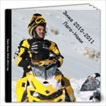 SNowmobile - 12x12 Photo Book (60 pages)