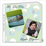 Eliyahu s album - 8x8 Photo Book (20 pages)