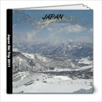 Brandon s Japan Ski trip - 8x8 Photo Book (20 pages)