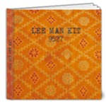 MAN KIT 9527 - 8x8 Deluxe Photo Book (20 pages)