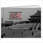 Alwin Beijing - 7x5 Photo Book (20 pages)