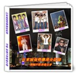 jiro - 8x8 Deluxe Photo Book (20 pages)