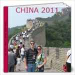 China - 12x12 Photo Book (100 pages)