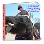 thailandbook - 8x8 Photo Book (60 pages)