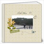 12x12 (20 pages): Sweet Life - 12x12 Photo Book (20 pages)