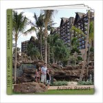 Aulani - 8x8 Photo Book (20 pages)