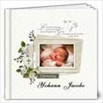 12 x12 (40 pages) : Baptism/Christening/Dedication - 12x12 Photo Book (40 pages)