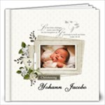 12 x12 (30 pages) : Baptism/Christening/Dedication - 12x12 Photo Book (30 pages)