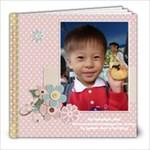 2011-12-01 Garden Farm Ver 2 - 8x8 Photo Book (20 pages)