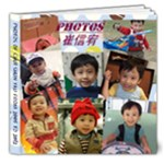 ALBUM 01 - 8x8 Deluxe Photo Book (20 pages)