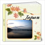 japan - 8x8 Photo Book (20 pages)