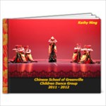 Kathy Ning - 9x7 Photo Book (20 pages)