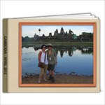 Angkor Wat 2012 - 7x5 Photo Book (20 pages)