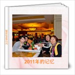 2011年的记忆 - 8x8 Photo Book (39 pages)